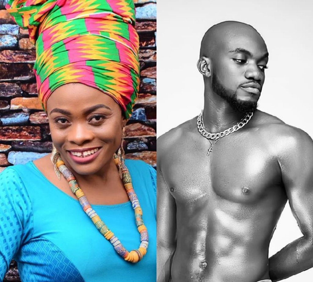 Diana Asamoah Reacts To Mr Drew's Dw3 Song. 2 » Best Tech News, Gadgets, FinTech and Telco news.